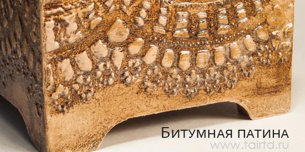 Битумная-патина-2.jpg