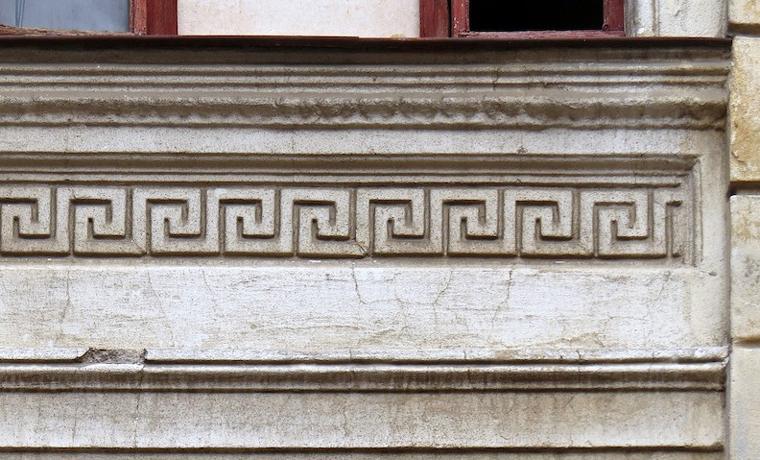 Классический древнегреческий орнамент