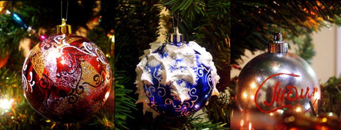 новогодние-шарики-своими-руками.jpg