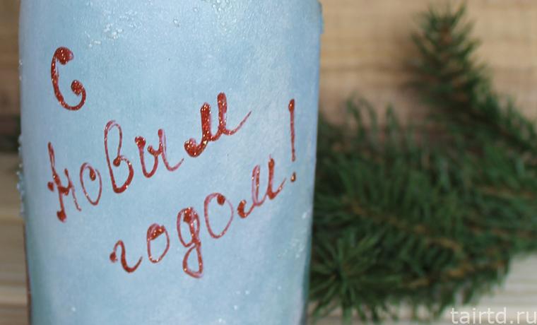 Мастер-класс по декупажу бутылки шампанского на Новый Год