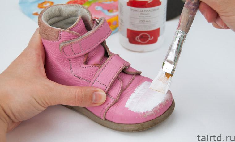 343Украсить детскую обувь своими руками