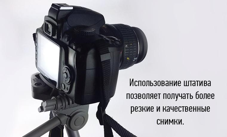 Как правильно фотографировать свои работы