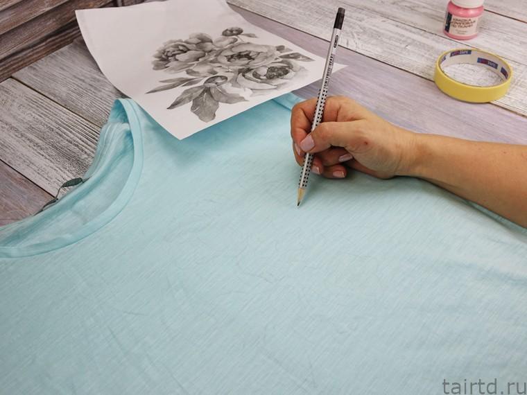 Роспись футболки акрилом. Шаг 1